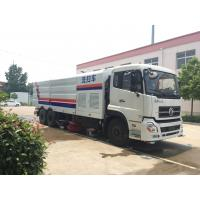 Wholesale Dongfeng brand 4x2 Street Cleaning Truck, Small Vacuum Sweeper Truck road sweeping vehicle For Sale from china suppliers