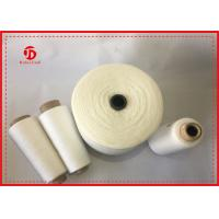 Wholesale Ring Spun Polyester Raw White Yarn , 50/2 Raw White Semi Virgin PPSF Yarn from china suppliers