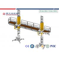 Wholesale 150M 3 Phase Mobile Mast Climbing Work Platform , Building Platform from china suppliers