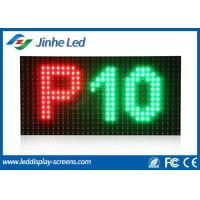 Wholesale Custom Red Green Bi Color LED Display , Dual Color LED Display Panels from china suppliers