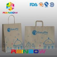 Quality Printed Colorful Customized Paper Bags Gift Paper Bag For Cloths / Shoes for sale