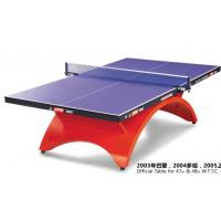 Wholesale Sportcraft Indoor Outdoor Table Tennis Table Folding For Club Entertainment from china suppliers