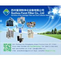 Suzhou Forst Filter Co., Ltd.