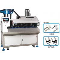 Wholesale Update European Plug Inserts Automatic Wire Crimping Machine For 2 Core Round Cable from china suppliers