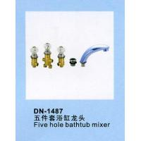 Wholesale Bathtub Mixer (DN-1487) from china suppliers