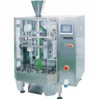 China betel nut packing machine&areca-nut packing machine -ALD 220K on sale