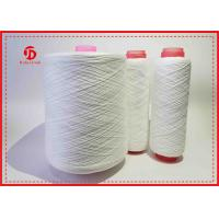 Wholesale Dope Dyed Polyester Spun Knitting Yarn Autocone For Garment / Bed - sheeting from china suppliers