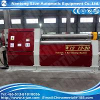Buy cheap Hydraulic CNC Plate Bending Machine /4 Rolls Plate Rolling Machine with Ce Standard from wholesalers