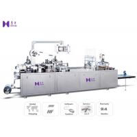 Wholesale 25-45 Pcs / Min Blister Card Packaging Machine , 0.6Mpa Battery Heat Sealing Machine from china suppliers