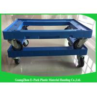 Wholesale 612 *412*145mm Customized Pallet Plastic Moving Dolly With PU Wheels 150KG Capacity from china suppliers
