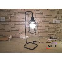 Quality MASO Metal Material Lamp Body Innovative Bird Cage Lamp Shape Indoor Table Bed Lamp E27 Base LED Light Source suggested for sale