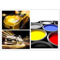 Wholesale Decorative Multi Color Automotive Spray Painting , Auto Repair Top Coat Paint from china suppliers