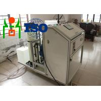 Quality Chemicals Machine Sodium Hypochlorite Solution With Low Power Cosumption 100g/H for sale