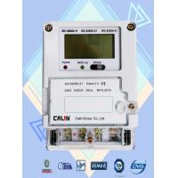 Wholesale Government First Utility Smart Meter Digital Electric Meter Remote Control from china suppliers