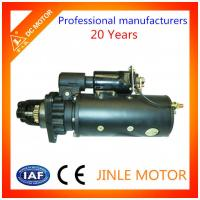 Wholesale 100% Copper Wire Car Starter Motor 12v , 24V, 48V, 60V With Carbon Brush from china suppliers