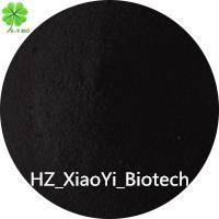 Wholesale Zinc Humic acid from china suppliers