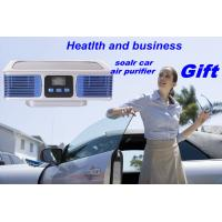 Wholesale Gray Silver Solar Car Air Purifier Healthy Gift Item With CE ROHS Certification from china suppliers