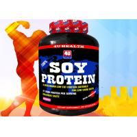 Wholesale Vegetable protein powder Sports bodybuilding protein supplements from china suppliers