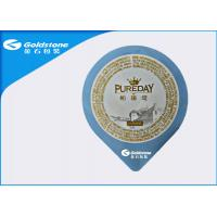 Buy cheap 20 - 90 micron Thickness Die Cut Aluminum Foil Cover For PP PS PE Cups from wholesalers