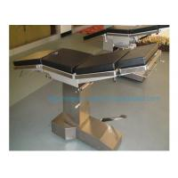 Wholesale Manual Operation Table Surgical Operation Table OR Tables CE Approved from china suppliers