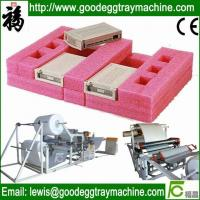 Wholesale EPE foam Sheet bonding/thicking Machine from china suppliers