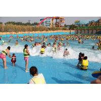 Wholesale Aqua Park Wave Pool Equipment , Waterpark Wave Machine For Family Fun from china suppliers