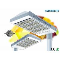 Wholesale Highway Led Street Lights / Commercial Street Lighting Led CE SAA ETL Approved from china suppliers