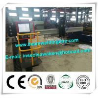 Wholesale Steel Plate CNC Plasma And Flame Cutting Machine 50-1000mm/min from china suppliers