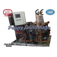 Wholesale Oil Supply Unit And Separation Unit Power Plant Equipments 1mw To 40mw from china suppliers
