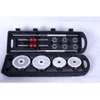 Wholesale 50kg  sets electroplating adjustable barbell dumbbell with boxes from china suppliers