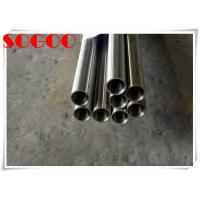 Seamless Inconel 718 Pipe Petrochemical Nickel Alloy 2.4668 Tube For Boiler Pipe for sale