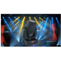Wholesale 8500K DJ disco party Moving Head Beam Light With MSD 700W lamp from china suppliers