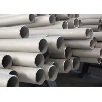 Wholesale Super Cold Drawn 2205 Duplex Stainless Steel Tubing  A790 Standard Industrial from china suppliers