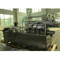Wholesale High Speed Fully Automatic  Plastic Blister Packing Machine(DPP-260A) from china suppliers