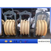 Wholesale Power Construction Stringing Wire Rope Pulley Single Sheave For Cable Pulling from china suppliers