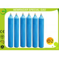Wholesale Water Soluble Oxygen Gas O2 / Non Toxic Gas High Concentration from china suppliers