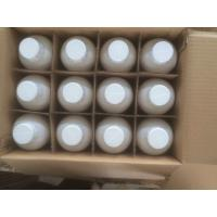 Wholesale CAS 52315-07-8 Cypermethrin 40% EC Most Effective Pesticide Insecticide from china suppliers