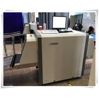 Wholesale Parcel Scanner Machine Airport X Ray Scanner Machine With Long Warranty Time from china suppliers