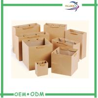 Wholesale Brown Custom Paper Shopping Bags With Handles For Clothes Packing from china suppliers