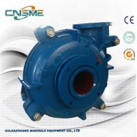Wholesale Hard Metal Hydraulic Slurry Pump War - Man 4 Inch with Flushing Water Mechanical Seal from china suppliers