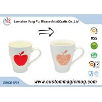 Wholesale Handle Temperature Sensitive Custom Magic Mug Porcelain For Coffee / Beverage from china suppliers