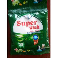 Quality high quality 30g,350g,500g,1kg 100g low price detergent powder/laundry powder with super brand name to africa for sale