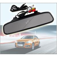 Wholesale Free from blind spot wireless reverse camera with 4.3 inch rear view mirror display 2.4G from china suppliers