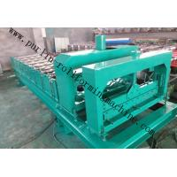 Wholesale Chain Driven Cold Steel Sheet Roller Machine Corrugated Double Layer PLC from china suppliers