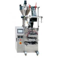 China Liquid packing machine CXG-70 HOT sell Shampoo bag packing machine/ Small liquid packing machine on sale