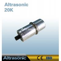 Wholesale High Power 3000w Replacemnt Ultrasonic Converter Rinco Columnar 50mm from china suppliers