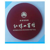Wholesale 2D/3D promotion drink pvc coaster from china suppliers