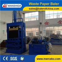 Wholesale China Quality Vertical Waste Cardboards Balers from china suppliers