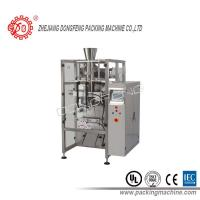 Wholesale High Precision Grain / Rice / Sugar Packing Machine 2.2KW 650Kgs PLC Control from china suppliers