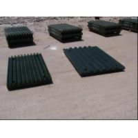 Wholesale Steel Crusher Wear Parts Jaw Plates For Jaw Crushers Application Mine Mill DF021 from china suppliers
